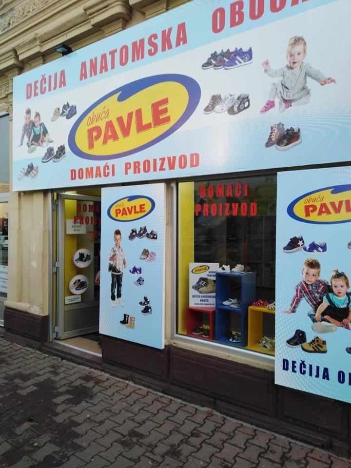 Obuća Pavle u Leskovcu